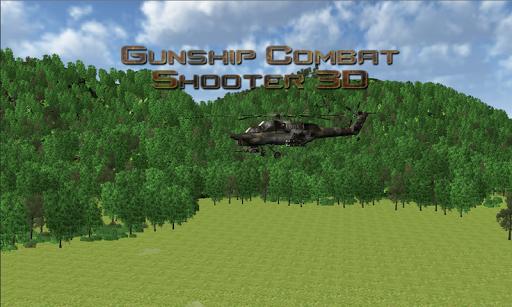 武裝戰鬥射擊3D