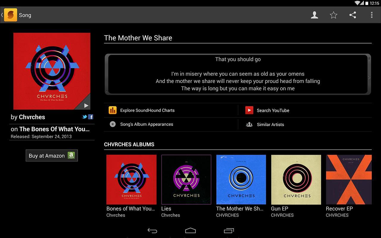 SoundHound - screenshot