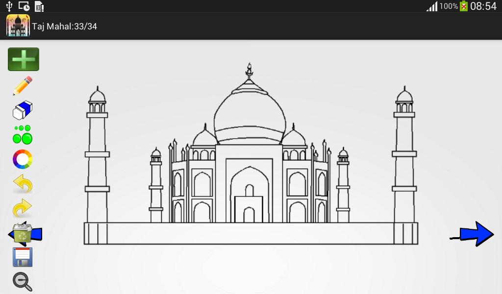 how to draw taj mahal screenshot