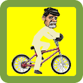 Babu Bicycle Run