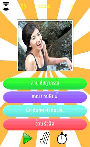【免費休閒App】ทายดารา 4-APP點子