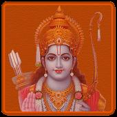 Ram Shalaka Astrology