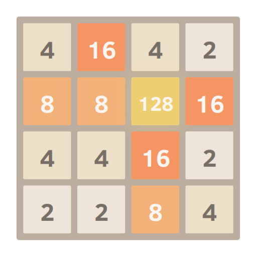 2048遊戲