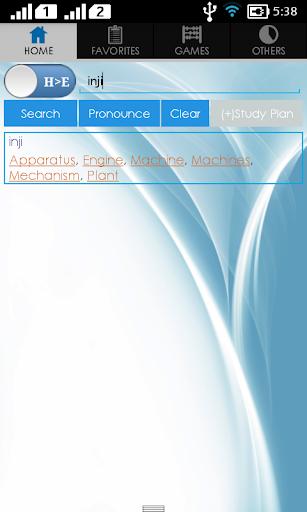 【免費書籍App】Hausa Dictionary-APP點子