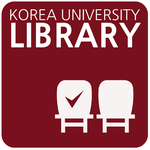 KU 모바일 좌석배정앱
