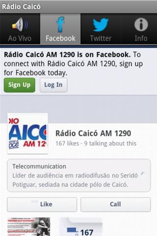 Rádio Caicó AM 1290- screenshot