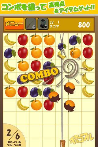 チョコフル- screenshot