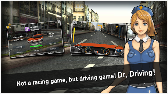 Dr. Driving - screenshot thumbnail