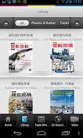 Screenshot of Industry Sourcing