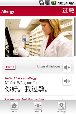 Chinese for Europeans 5- screenshot