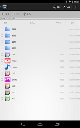 免費下載工具APP|I-O Explorer app開箱文|APP開箱王