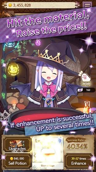 Potion Maker- screenshot thumbnail