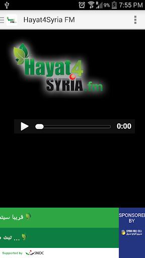 Hayat 4 Syria FM