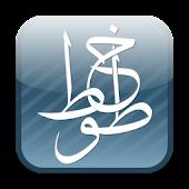 Dr.Ben0x Arabic Fonts