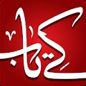 K-TAB icon