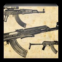 Gun Wallpapers HD 1.0