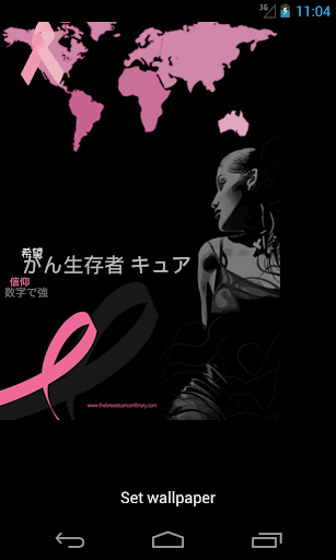 Japanese - Breast Cancer App