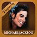 Micheal  Jackson Biography