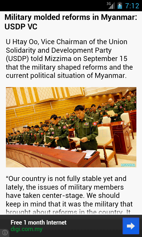 Myanmar News - screenshot