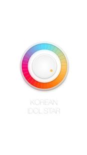 KPop Star EXO B1A4 TVXQ