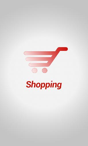 Shopping Список покупок