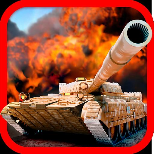 「戦車攻撃シミュレータ」 模擬 App LOGO-硬是要APP