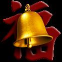 Hoo Lee Bells logo