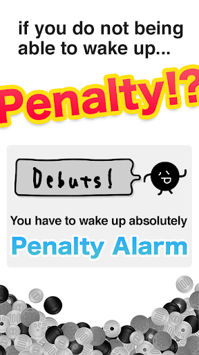 Penalty Alarm ~ Pay a Fine