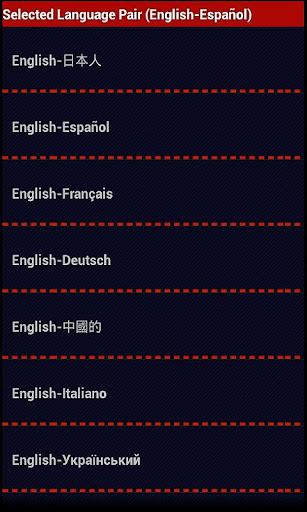 Word Trainer English-Русский