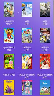 玩免費媒體與影片APP 下載兒童電影 app不用錢 硬是要APP