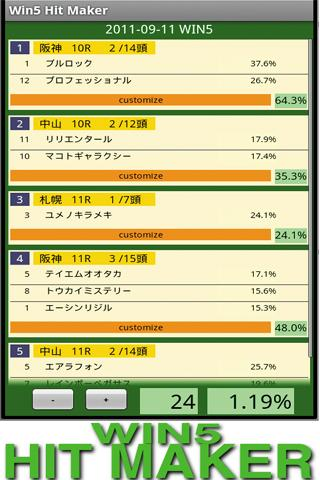 Win5 Hit Maker- screenshot