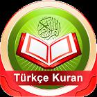 Турецкий Коран icon