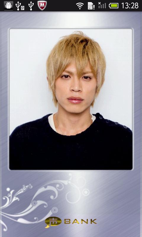"""Koebank Yamamoto Yusuke""""droid""""- screenshot"""