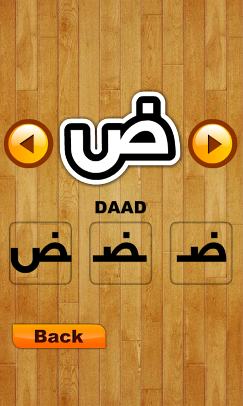 learn arabic alphabet for kids - Android Apps on Google Play