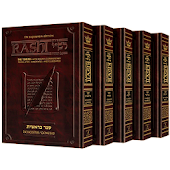 Jewish Bible Tanakh Hebrew