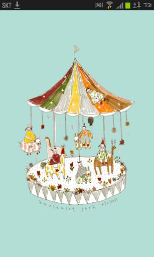 벼리 놀이동산 카카오톡 테마