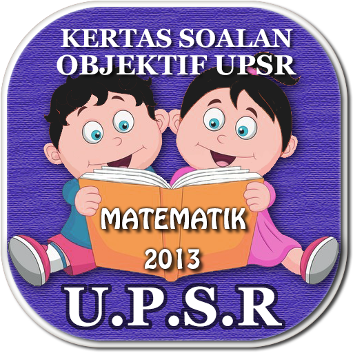 UPSR Matematik 2013 LOGO-APP點子
