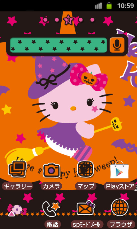 HELLO KITTY Theme111- screenshot