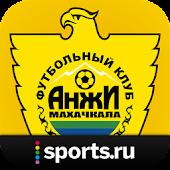 Анжи+ Sports.ru