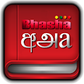 Bhasha Dictionary