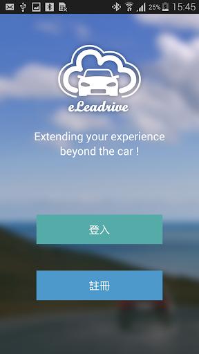 eLeadrive EZ-Service