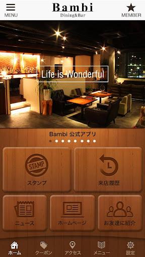 金沢市の隠れ家カフェ&バー Bambi