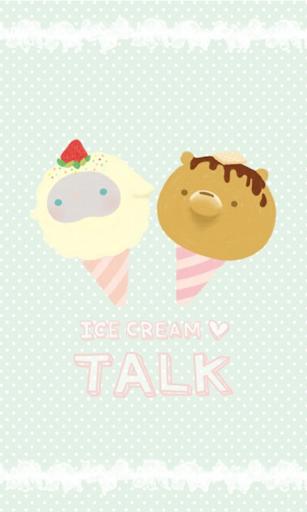 라라앤베리 아이스크림 카카오톡 테마