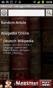 WikiDroyd - screenshot thumbnail