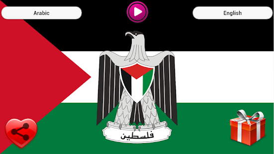 National Anthem of Palestine screenshot