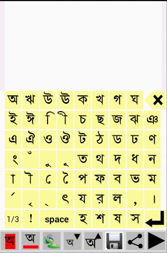 TinkuTara - Bengali editor
