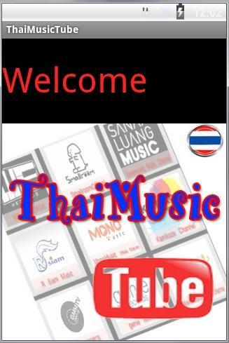ThaiMusicTube เพลงไทยในยูทูป