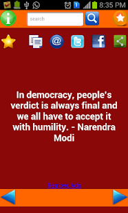 Quotes Of Modi- screenshot thumbnail