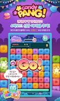 Screenshot of 캔디팡 for Kakao