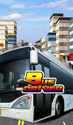 公交車司機的遊戲